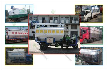 2016年必威体育app官方下载必威体育精装版运输车发货现场一